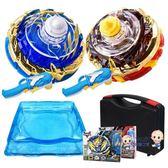 戰鬥陀螺 雙鉆颶風戰魂5戰斗王拉繩戰神之翼男孩新款陀螺套裝兒童玩具T 2色