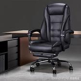 電腦椅家用辦公椅轉椅座椅可躺椅子靠背商務大班椅老板椅 新品全館85折 YTL