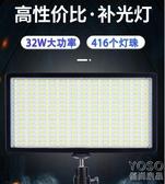 相機手冊 尼咔N416手持LED補光燈單反拍照攝影打光外拍 『優尚良品』YJT