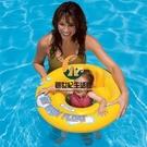 寶寶座圈 嬰幼兒雙層游泳戲水兒童玩具坐圈1-2歲【創世紀生活館】