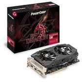 撼訊 AXRX 590 8GBD5-DHD RedDragon 【刷卡分期價】