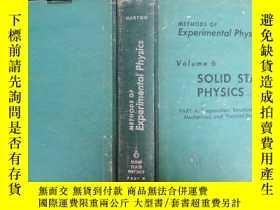 二手書博民逛書店METHODS罕見OF Experimenfal physics SOLID STATE PHYSICS vol