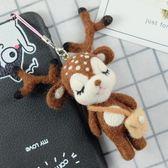 羊毛氈戳戳樂diy 手工制作材料包套裝 小動物鹿掛件公仔初學新手