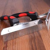 狗梳子寵物梳子金毛中大型犬釘耙梳薩摩長毛犬梳泰迪比熊寵物針梳