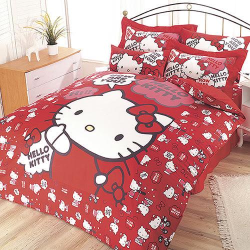 【享夢城堡】HELLO KITTY 嗨~你好嗎系列-精梳棉單人床包涼被組(粉)(紅)