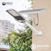 太陽能路燈戶外別墅庭院燈家用防水LED新農村感應壁燈