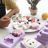 硅膠雪糕模具卡通創意自制做冰糕冰淇淋冰棒冰棍棒冰磨具套裝家用   初見居家