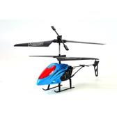 遙控飛行器 立煌遙控飛機直身機充電耐摔電動直升飛機兒童玩具飛機【雙十二快速出貨八折】