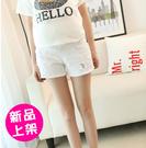 【4401-0620】夏裝新款牛仔孕婦托腹破洞毛邊短裤(黑/白M-XL)