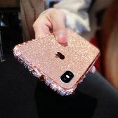 蘋果x手機殼新款金屬邊框iphone7plus防摔奢華鑲?8P明星同款潮女禮物限時八九折