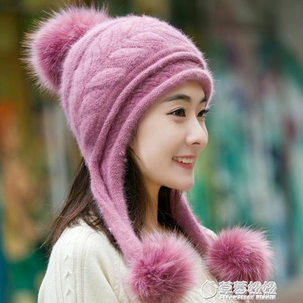 毛帽-兔毛帽子女冬天戶外毛線帽甜美可愛護耳加厚保暖時尚韓版針織帽潮 草莓妞妞