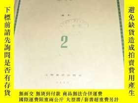 二手書博民逛書店罕見英國組曲2(鋼琴)Y206628 《德》巴赫作 上海音樂出版