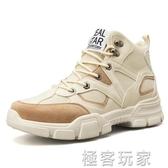 男鞋秋季新款高筒帆布潮鞋韓版潮流冬季百搭增高運動老爹棉鞋 極客玩家