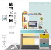 電腦/筆電桌 電腦桌簡約臺式書桌書架組合一體學生宿舍家用桌子臥室簡易寫字臺 酷我衣櫥