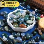 雨花石鵝卵石原石天然清倉石頭花盆魚缸裝飾石頭彩色石頭鋪面石子 NMS漾美眉韓衣