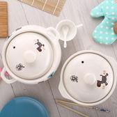 泥火匠砂鍋燉鍋 家用燃氣耐高溫煲湯燉湯砂鍋煲大號陶瓷湯鍋瓦煲