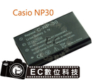 【EC數位】CASIO 數位相機 QV-R3 QV-R4 專用 NP-30 NP30 高容量1350mah防爆電池 C02