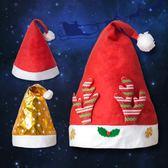 聖誕裝飾品帽子兒童成人老人聖誕節禮物生日頭飾扮裝帽鹿角聖誕帽 城市科技