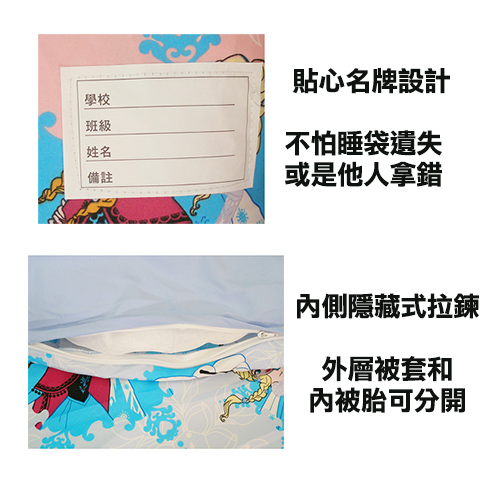 【POLI】波力救援小英雄二用幼教兒童睡袋