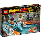 樂高積木 LEGO《 LT80014 》悟空小俠系列 - 沙大力迅雷戰艇 / JOYBUS玩具百貨