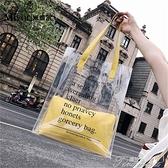 沙灘包-夏天新包包透明包包女新款潮單肩包沙灘包子母包 快速出貨