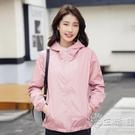 女士短款外套春秋裝2020年新款韓版時尚寬鬆百搭開衫連帽上衣風衣 小時光生活館