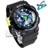 Baby-G BA-110PP-1A 動感元素 雙顯示 運動錶 女錶 電子錶 日期 計時碼錶 酷勁黑 BA-110PP-1ADR CASIO卡西歐