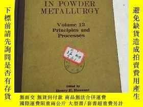 二手書博民逛書店modern罕見developments in powder m