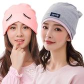 月子帽 月子帽產后春秋產婦女夏天孕婦秋季帽子坐月子用品頭巾春夏季薄款