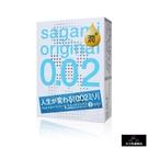 日本相模元祖 Sagami002 極潤 超激薄保險套3入裝【女王性感精品】情趣用品 衛生套 安全套 避孕套