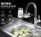 淨水器凈水器家廚房水龍頭過濾器自來水過濾...