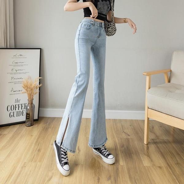 緊身彈力開叉高腰微喇叭牛仔褲女春季百搭顯瘦顯高褲子女BMA123快時尚