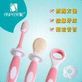 舌苔清潔器 安配嬰兒訓練牙刷新生兒寶寶軟毛乳牙刷0-1-2歲口腔舌苔清潔器 城市科技