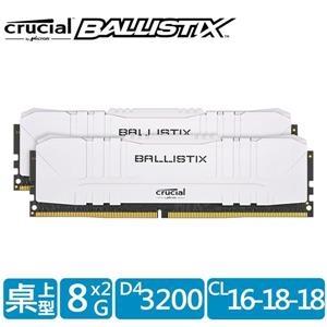 【綠蔭-免運】Micron Crucial Ballistix D4 3200/16G(8G*2)超頻(雙通)白散熱片