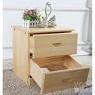 床頭櫃 【簡易床頭柜】松木床頭柜床頭柜柜子儲物柜實木雙抽 快速出貨YJT