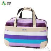 大容量防水旅行包女短途旅行袋行李包袋男健身包旅游包韓版潮水晶鞋坊