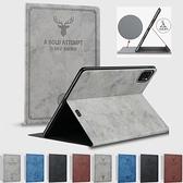 三星 Tab S6 T860 T865 (10.5吋) 文藝動物皮套 平板皮套 平板保護套 支架 智能休眠