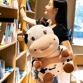可愛奶牛抱枕毛絨玩具睡覺小牛公仔超軟兒童玩偶布娃娃生日禮物女