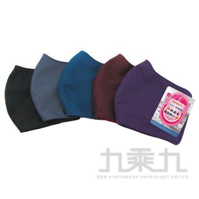 6189 防潑水內透氣立體口罩-黑