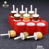 迷你雪糕棒冰模具創意硅膠自製小冰棍模型家用兒童做冰淇淋的磨具     易家樂