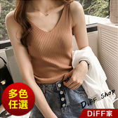 【DIFF】韓版休閒吊帶針織背心 上衣 衣服 素色 素面 小可愛 女裝【V68】