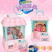 抓娃娃機玩具桌面游戲夾糖果夾珠子小型益智兒童玩具【淘嘟嘟】