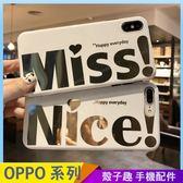 英文情侶殼 OPPO R15 R11 R11S R9 R9S plus 手機殼 白色手機套 全包邊保護殼 防摔保護套 矽膠軟殼