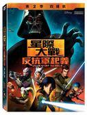 星際大戰:反抗軍起義 第2季 DVD (購潮8)