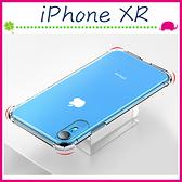 Apple iPhoneXR 6.1吋 四角加厚氣墊背蓋 透明手機殼 軟殼保護套 TPU手機套 全包邊保護殼