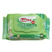 培寶 成人專用綠茶護膚柔濕巾 50片超厚超大 【德芳保健藥妝】