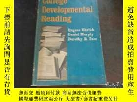二手書博民逛書店College罕見Developmental Reading大學