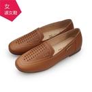 【A.MOUR 經典手工鞋】雕花淑女鞋 - 棕 / 低跟鞋 / 進口小牛皮 / DH-7828