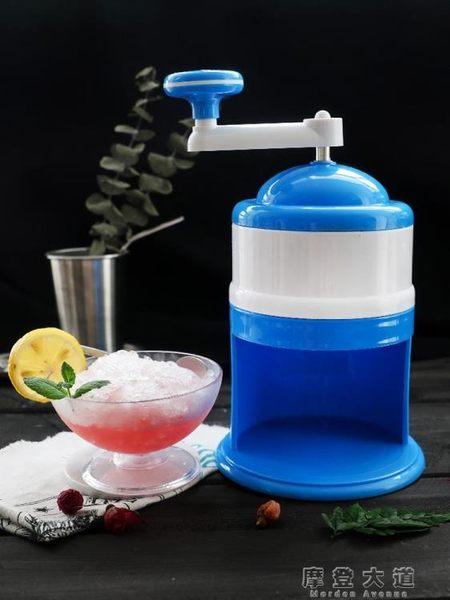 手搖刨冰機 水果冰沙機迷你家用手動小型碎冰機綿綿冰機沙冰工具