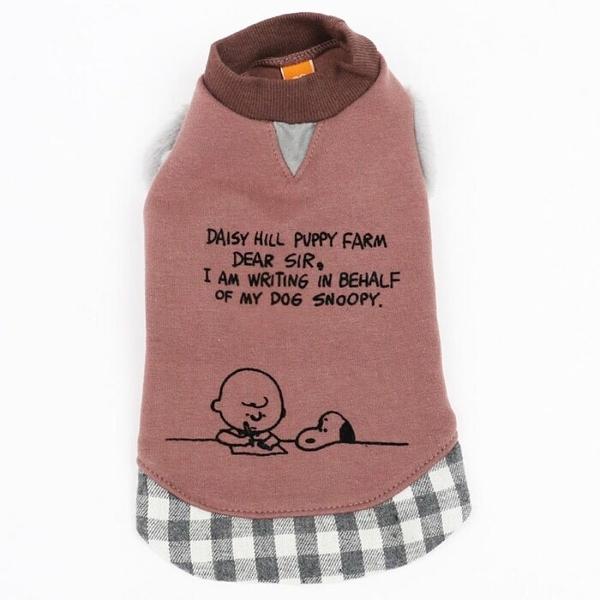 【PET PARADISE 寵物精品】SNOOPY 毛毛袖內刷毛上衣/咖啡 (4S/3S/SS/DS) 狗衣服 寵物衣服 秋季新品